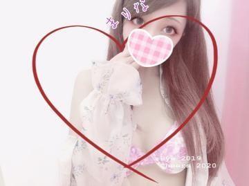 「お知らせ??♀?」02/19(水) 18:01 | まりな※美貌◎色気◎愛嬌◎の写メ・風俗動画