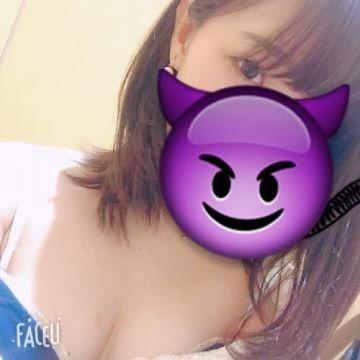 「出勤しました♪」02/19(水) 20:30 | 裕子の写メ・風俗動画