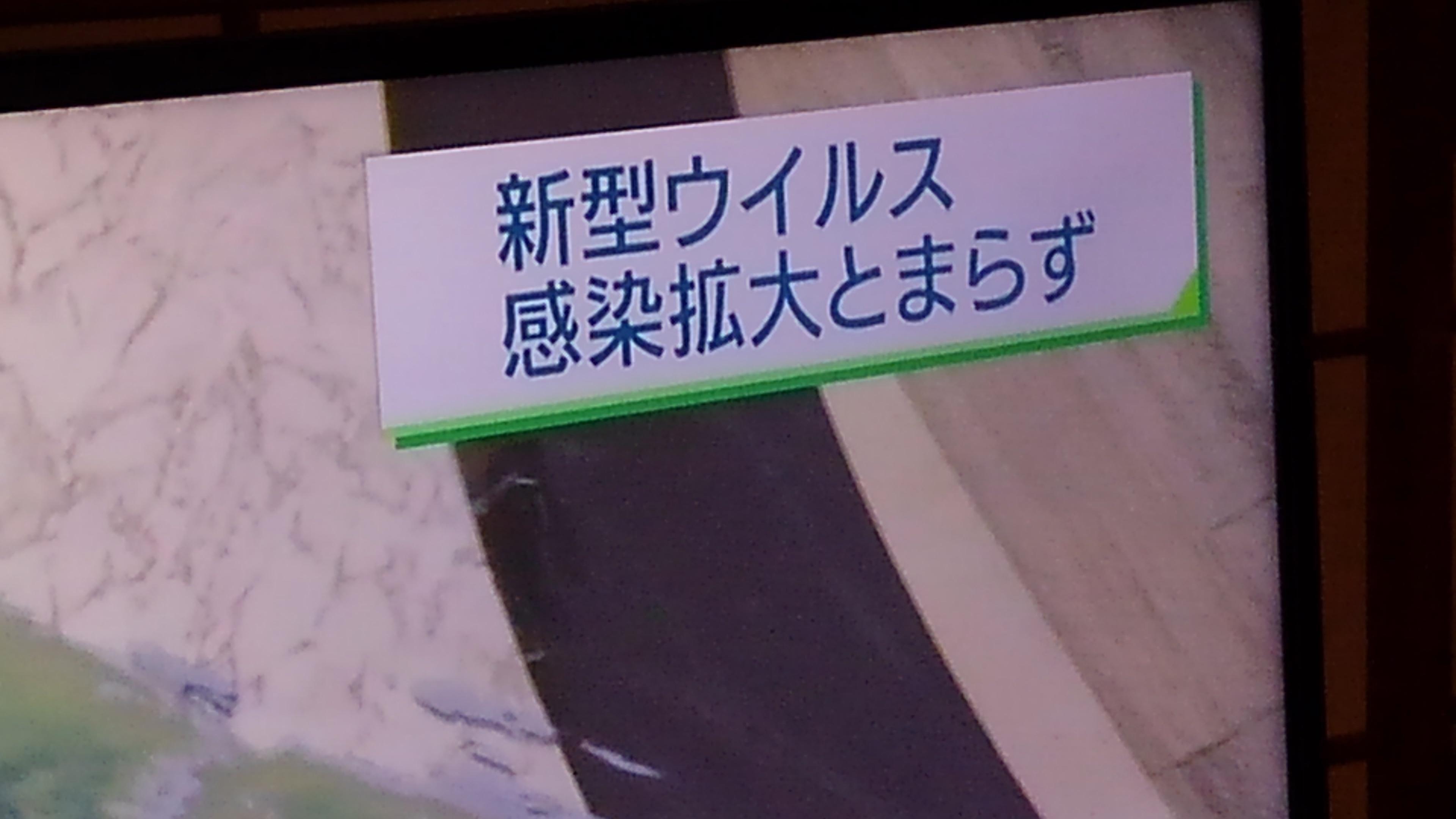 「気になるニュース」02/19(水) 21:11   れあの写メ・風俗動画