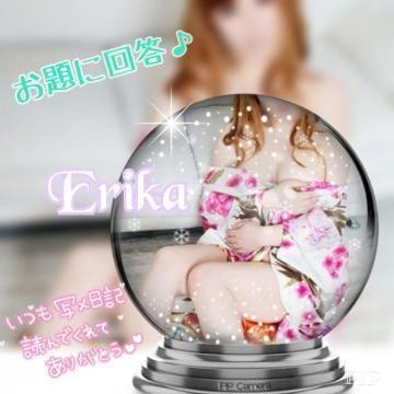 「[お題]from:釣り氏さん」02/19(水) 22:16   エリカの写メ・風俗動画