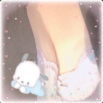 「ありがとうございます!」02/19(水) 23:12 | ノン[男性理想♡ロリ天使☆彡]の写メ・風俗動画