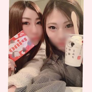 「アイス???」02/20(木) 00:02 | 【S】きえの写メ・風俗動画