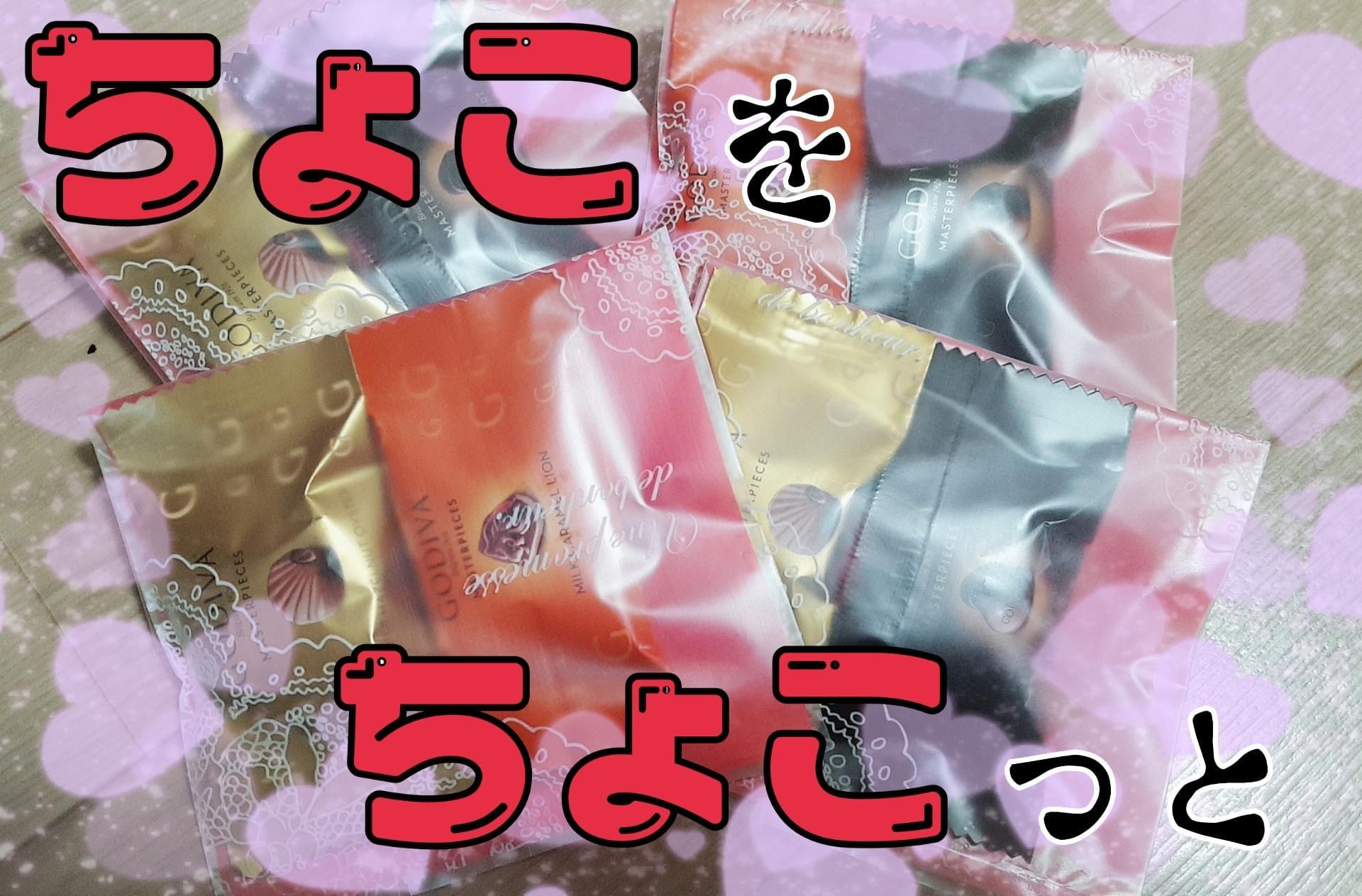 淳「☆Valentine Event ☆最終日!!」02/20(木) 00:12   淳の写メ・風俗動画