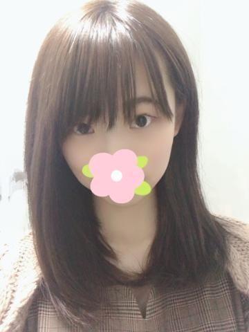 せいか「[お題]from:バレたら拙い会社員さん」02/20(木) 03:24 | せいかの写メ・風俗動画