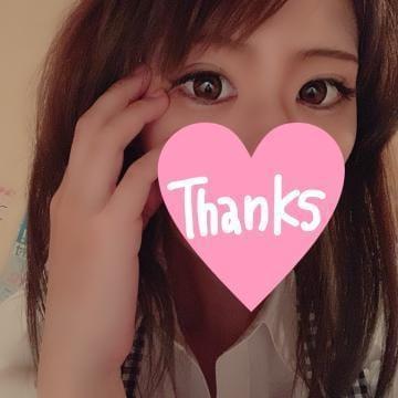「感謝です☆」02/20(木) 07:09 | 「せな」の写メ・風俗動画