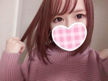 「るーん♪」02/20(木) 11:56 | 新人かえで☆ロリ系アイドル美少女の写メ・風俗動画