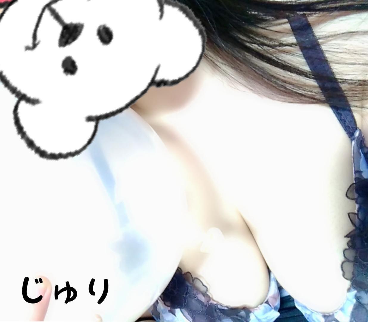 じゅり「□お尻がパンッ( ゚д゚ )」02/20(木) 12:29 | じゅりの写メ・風俗動画