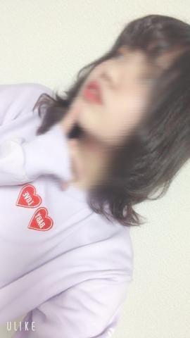 「おと出勤しましたあああ」02/20(木) 13:20 | 松山おとの写メ・風俗動画