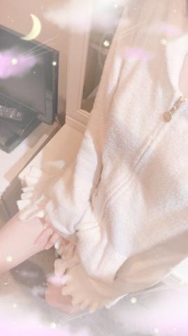 「〜女の子の日〜」02/20(木) 13:50   まなの写メ・風俗動画