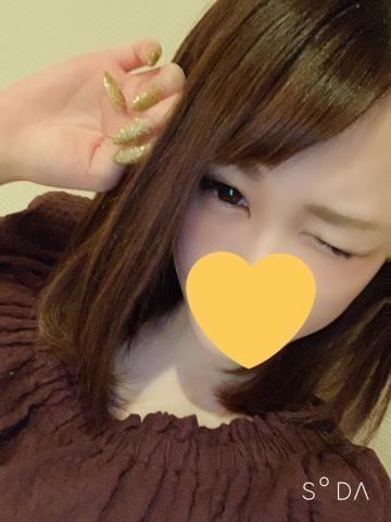 「3時までしゅっきんしてる☆」02/20(木) 14:54 | 中島すずの写メ・風俗動画