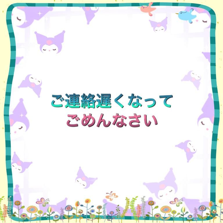 みか「こんにちは」02/20(木) 16:49   みかの写メ・風俗動画