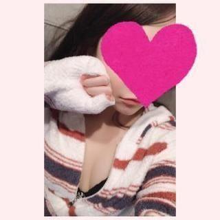 ゆか「しゅっきーん」02/20(木) 17:49 | ゆかの写メ・風俗動画