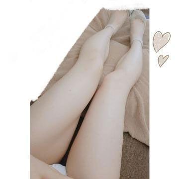 かな「お礼です(^^♪」02/20(木) 18:39 | かなの写メ・風俗動画