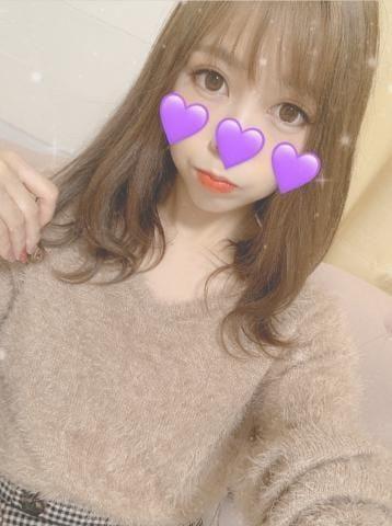 れいか「ありがとう?」02/20(木) 19:40 | れいかの写メ・風俗動画