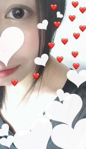 「明日で(*´-`)」02/20(木) 19:54 | れいの写メ・風俗動画