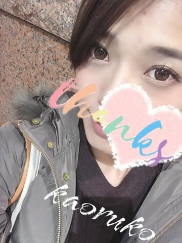 「お礼です☆*:」02/20(木) 20:50 | かおるこ※最高級美女○○の写メ・風俗動画