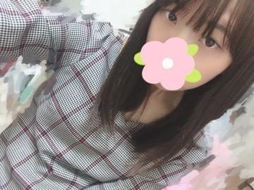 せいか「お礼♪」02/20(木) 22:41 | せいかの写メ・風俗動画