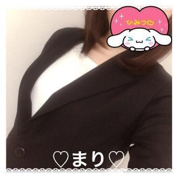 「」02/21(金) 04:28 | まりの写メ・風俗動画