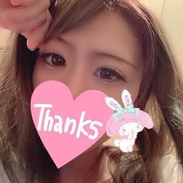 「いつもありがとうございます♪」02/21(金) 07:05 | 「せな」の写メ・風俗動画