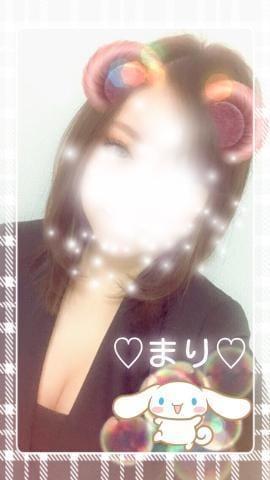「♡出勤♡」02/21(金) 10:01 | まりの写メ・風俗動画
