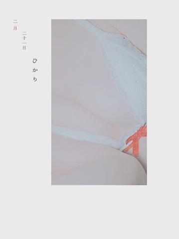 「2/19 お礼◎」02/21(金) 10:24 | 体験ひかり☆完全未経験☆現役学生の写メ・風俗動画