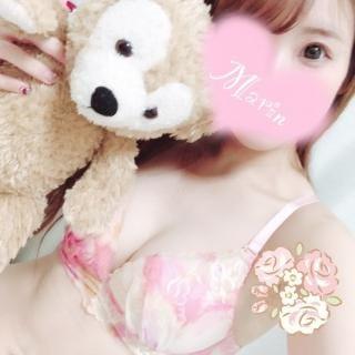 如月 まりん「♡18時から♡」02/21(金) 14:34 | 如月 まりんの写メ・風俗動画