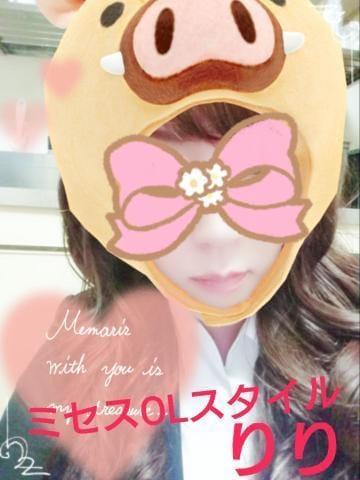 「りりです❣️」02/21(金) 17:54   りりの写メ・風俗動画