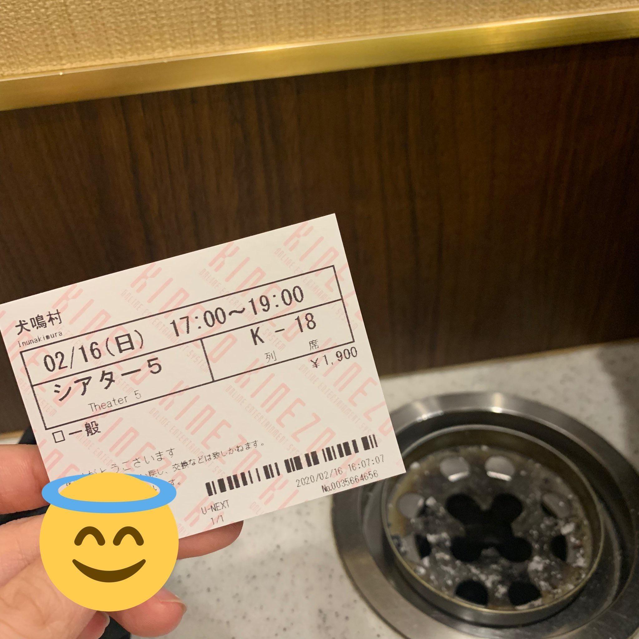 りおん「りおんです」02/21(金) 17:58   りおんの写メ・風俗動画