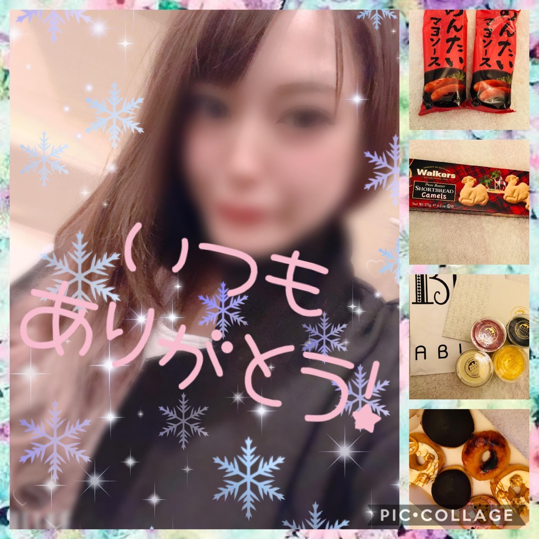 るい「こんばんはっ」02/21(金) 21:19   るいの写メ・風俗動画