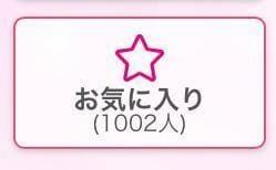 「1000」02/21(金) 21:50   みやびの写メ・風俗動画