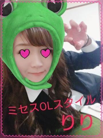 「りりです❣️」02/21(金) 22:18   りりの写メ・風俗動画
