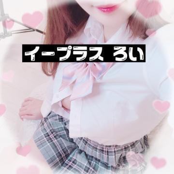 「明日は...?」02/21(金) 22:39 | 【S】ろいの写メ・風俗動画