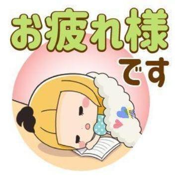 「今日も(*^-゜)vThanks!」02/21(金) 23:36 | ゆきこ68歳です!の写メ・風俗動画
