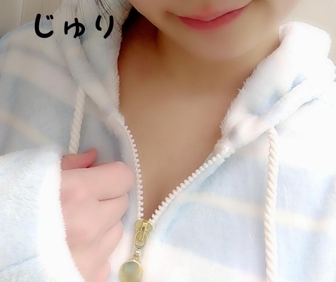 じゅり「□また明日会いましょう( ˘ω˘)□」02/22(土) 02:15 | じゅりの写メ・風俗動画