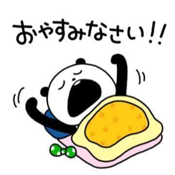 「おやすみ」02/22(土) 03:43   はるの写メ・風俗動画