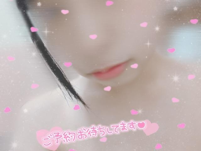 「こんにちは(?????)?」02/22(土) 12:16 | ☆桃香☆ももかの写メ・風俗動画