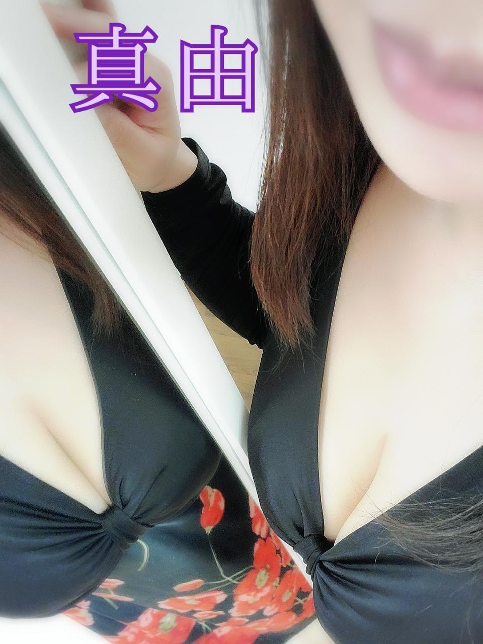 真由「疑問解決」02/22(土) 17:01 | 真由の写メ・風俗動画