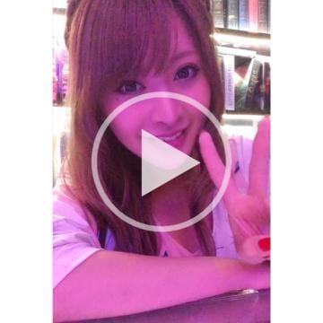 「片道1時間…?」02/22(土) 19:40   【P】茉莉花/まりかの写メ・風俗動画