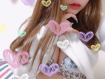 「6時まで待ってますー♪」02/22(土) 20:50   朝倉真希の写メ・風俗動画