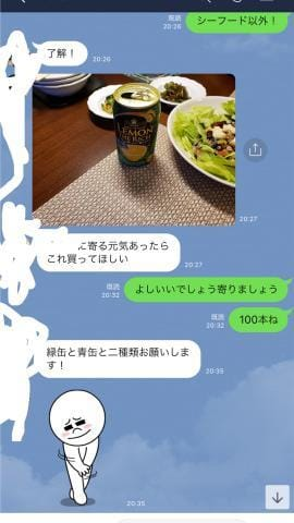 「すまない!」02/22(土) 21:26 | あかね★未経験・黒髪スレンダーの写メ・風俗動画