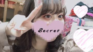 「出勤〜??」02/23(日) 08:30 | かすみの写メ・風俗動画