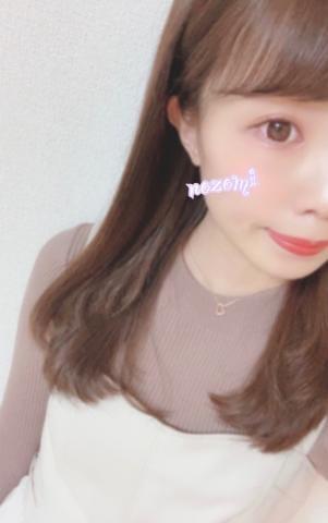 のぞみ「いつもありがとう!」02/23(日) 10:01 | のぞみの写メ・風俗動画