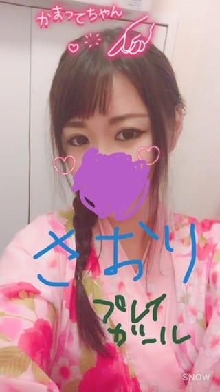 ☆さおり☆(A)