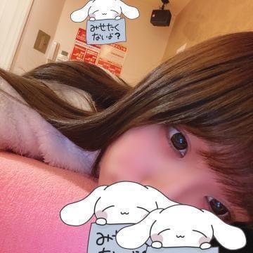「おはよ ⸜❤︎⸝」02/23(日) 14:26   あすかの写メ・風俗動画