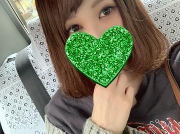 「会いたいなー」02/23(日) 14:58 | 中島すずの写メ・風俗動画