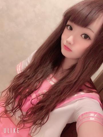 「お礼日記?」02/23(日) 17:20 | えりかの写メ・風俗動画