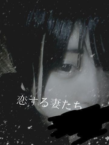 セラピスト みか「疲労困憊しました(T_T)」02/24(月) 02:46 | セラピスト みかの写メ・風俗動画