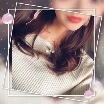 「お遊び下さったお兄さん」02/24(月) 02:58 | 本宮利沙の写メ・風俗動画