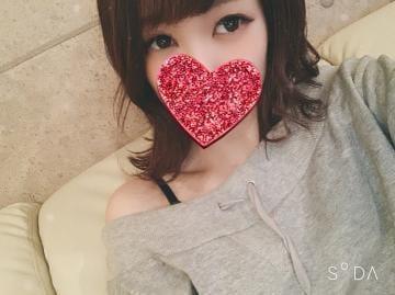 「おつかれさまっ」02/24(月) 03:09 | 中島すずの写メ・風俗動画