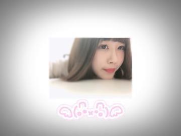 「こんにちは^ ^」02/24(月) 09:00 | ゆいの写メ・風俗動画